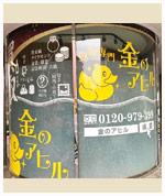 買取のたくみや - 千葉県 船橋店