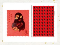 中国切手の買取品目-T46 年賀切手(申)通称 赤猿切手