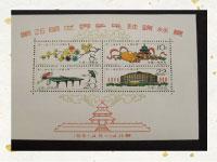買取実績-中国切手小型シート