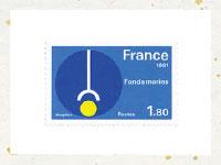 買取品目-フランスの切手