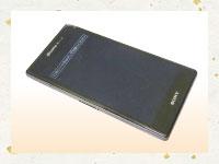 買取実績-ドコモ スマートフォン SO-01F