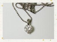 買取実績-プラチナネックレス、ダイヤ1.036ct