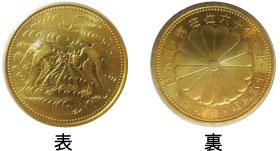 10万円金貨【天皇陛下御在位60年記念金貨】