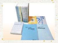 買取金額-ニチイ 医療事務 医科DVD+教材セット