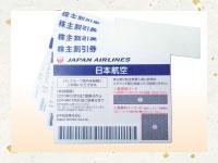 買取実績-JAL株主優待券 4枚