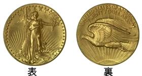 1907年セントゴーデンズ金貨