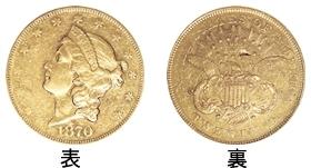 1870年リバティ金貨 20ドルCC