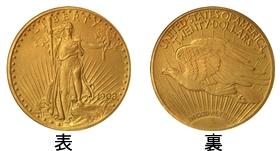 1908年セントゴーデンズ金貨
