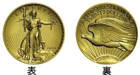 2009年ウルトラハイレリーフ金貨